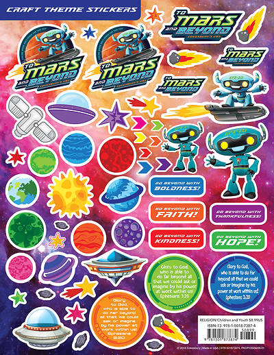 Vacation Bible School (VBS) To Mars and Beyond Craft Theme Stickers (Pkg of 12)