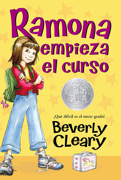 Picture of Ramona Quimby, Age 8 (Spanish Edition)