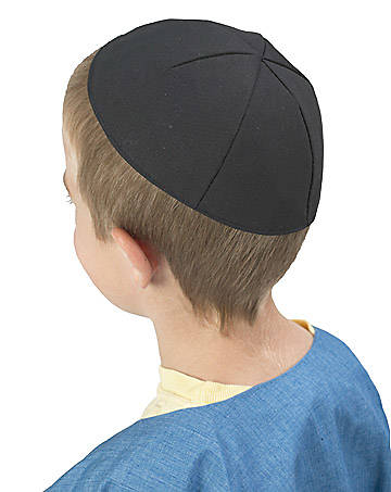 Group Vacation Bible School 2008 Holyland Adventure Jerusalem Marketplace Yarmulke (Package of 10) VBS