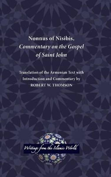 Nonnus of Nisibis, Commentary on the Gospel of Saint John