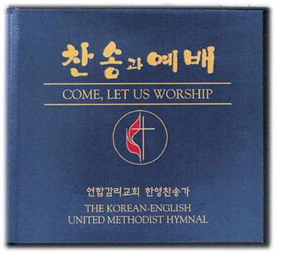 Come, Let Us Worship CD set Korean