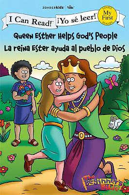 Picture of Queen Esther Helps God's People / La reina Ester ayuda al pueblo de Dios