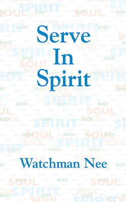 Picture of Serve in Spirit
