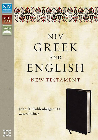 NIV Greek and English New Testament
