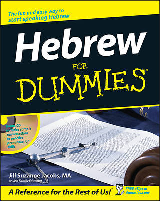Hebrew for Dummies with CD (Audio)