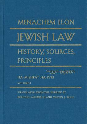 Picture of Jewish Law, 4-Volume Set