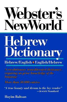 Websters New Worldhebrew Dictionary