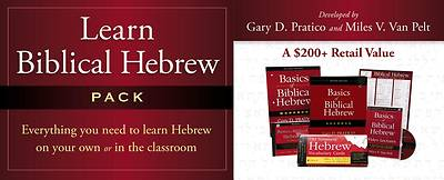Learn Biblical Hebrew Pack