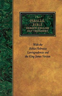 Parallel Bible-PR-Hebrew/English
