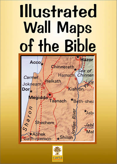 Picture of Illustrated Wall Maps of the Bible