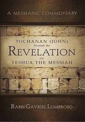 Picture of Yochanan (John) Presents the Revelation of Yeshua the Messiah