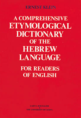 Picture of A Comprehensive Etymological Dictionary of the Hebrew Language