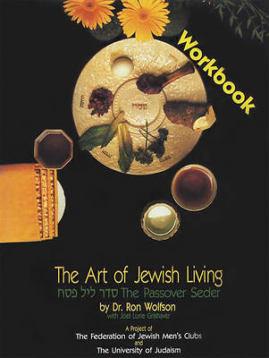 The Art of Jewish Living
