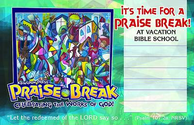 Vacation Bible School (VBS) 2014 Praise Break Outdoor Banner