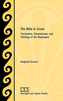 Picture of The Bible in Greek