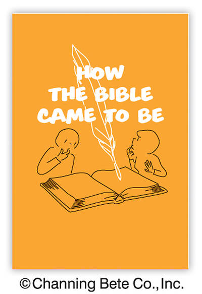 Picture of How The Bible Came To Be