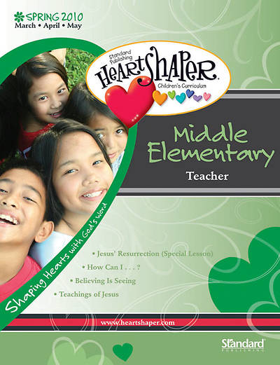 Picture of HeartShaper Middle Elementary Teacher Book