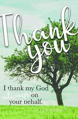 Picture of For the Grace of God Bulletin (Pkg 100) Pastor Appreciation
