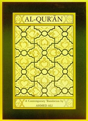 Picture of Al-Qur'an