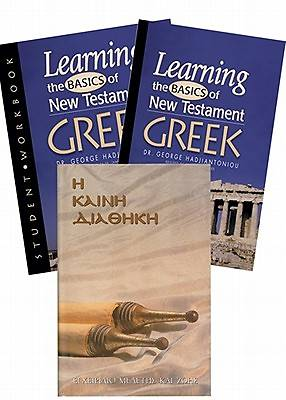 Picture of Learning the Basics of New Testament Greek Grammar (3 Book Set)