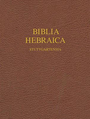Biblia Hebraica Stuttgartensia - Wide Margin Edition