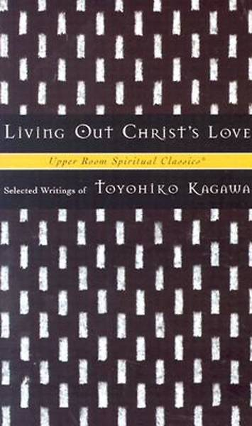 Living Out Christs Love - Selected Writings of Toyohiko Kagawa