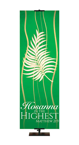 Hosanna In The Highest Palm Banner