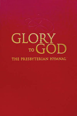 Picture for category Glory to God